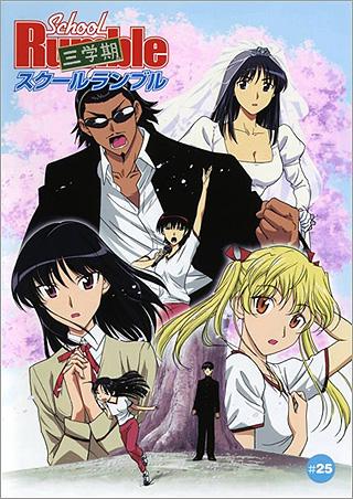http://anime-load.ucoz.ru/Head/School_Rumble_4.jpg